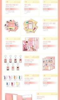 BTS Muster 4th Goods