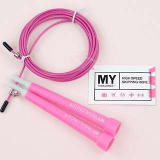 MYTAGALONGS Skipping Rope
