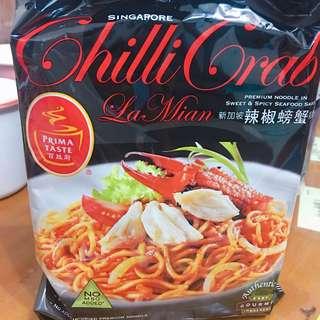 百勝廚 新加坡辣椒螃蟹🦀️拉麵