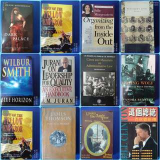 英文書及各類中文書