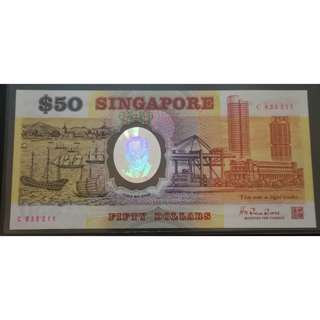Singapore 25 years of Independence $50 Commemorative Note