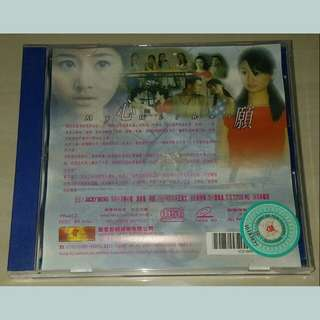 VCD Movie: 心願 My Wishes