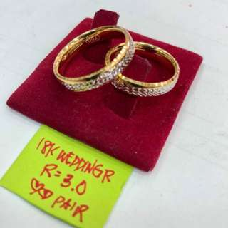 18K Saudi Gold Wedding Rings