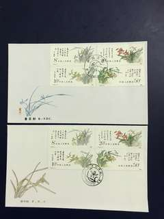 China Stamp 1988 T129 A/B FDC