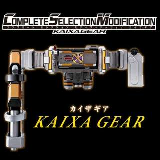 Bandai csm kaixagear 幪面超人 變身腰帶 Kamen Rider