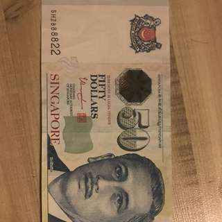 Bank note VIP no 888822