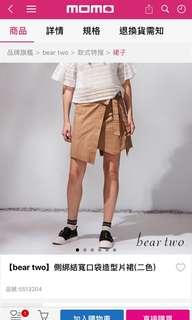 Bear two側綁結寬口袋造型裙