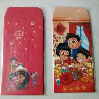 Red Packets~ NETS