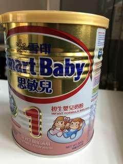 雪印思敏兒1號初生嬰兒奶粉