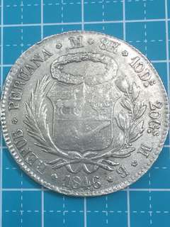 Peru Silver Coin Lima Mint, 10Ds 20Gs, REPUB. PERUANA 8 Reales Year 1846 Rare Coin