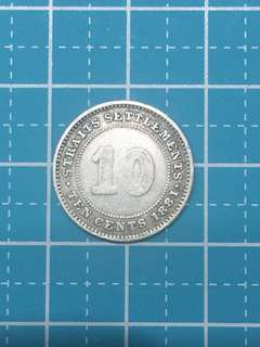 🔥Clearance🔥Straits Settlement QV Silver Coin 10 Cent Year 1881 Rare