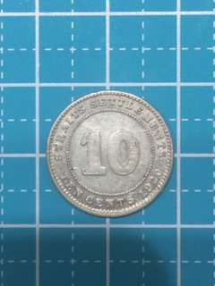 🌟Sale🌟Straits Settlement KG V Silver Coin 10 Cent Year 1920 Key date ( Rare)