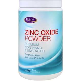 Zinc oxide powder, premium non-nano & uncoated for use in skincare products 454g