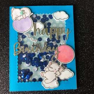 Elephant shaker card