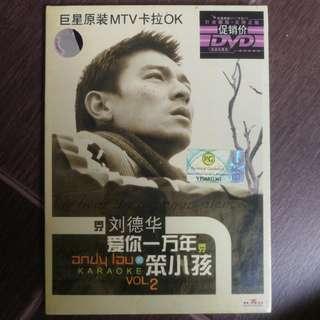 刘德华 MTV karaoke Dvd