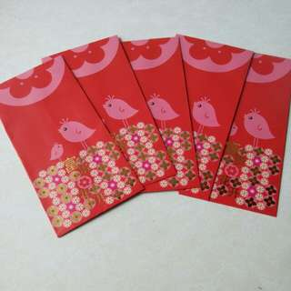 Red Packet~UE Service Office
