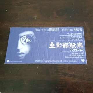 📣包郵~懷舊珍藏:特別場門票〈叠影謀殺案〉