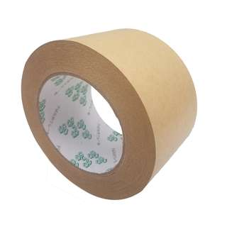 Water Activated Kraft Paper Gummed Tape