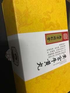 南京安宮牛黃丸