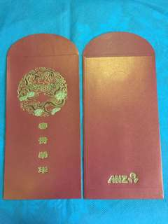 8 pcs ANZ Bank Red Packets