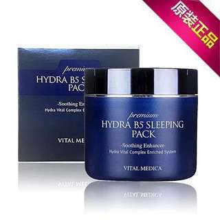 AHC補水睡眠面膜Premium Hydra B5 Sleeping pack(升級版)100ml