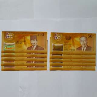 Singapore Brunei 50 Years ICA note.