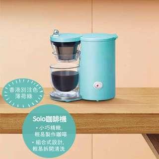 萬寧solen咖啡機
