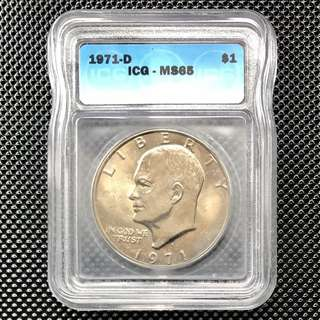 ICG MS65 美國 1971-D $1 大壹圓