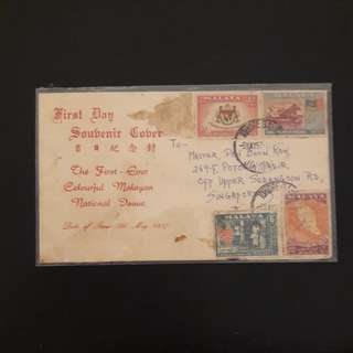 1957 Pte First Day Cover