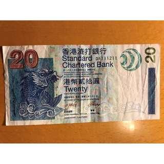$20匯豐特別號碼