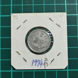 (人)1974年2分硬幣-單枚售100元