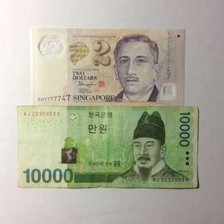 5HT777747 Singapore Portrait Series $2 note.