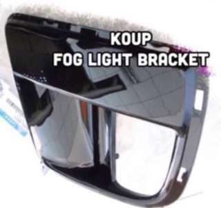 Kia Forte / Koup Fog Lights