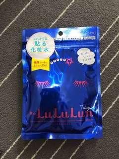 Lululun face mask blue 7days