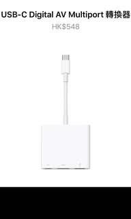 USB- C Digital AV Multiport