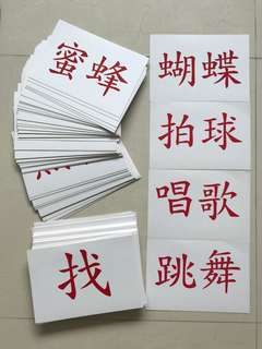 120 pieces of Chinese Words and Phrases Flash Cards