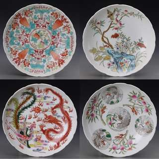 Chinese Dynasty Reproduction Vintage Plates