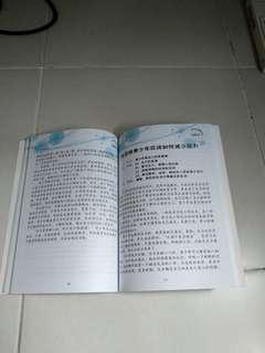 spm chinese essay