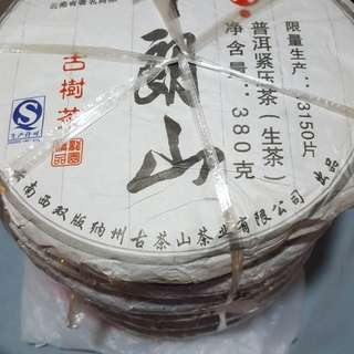 龍園號雲南布朗山普洱生茶2012年