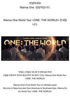 Wanna One in Malaysia