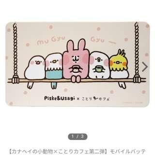 日本 小鳥 cafe kanahei 限定 尿袋 外置差電