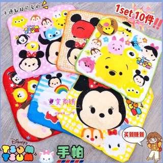 Tsum Tsum handkerchief(one set:10pcs)