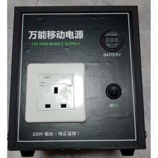 村屋必備工具 - 緊急電池供電機