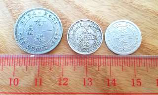 香港早期銀五仙 一角共3枚 包郵 目錄價值高