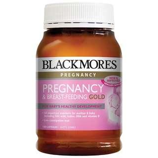 Blackmores懷孕營養素【澳洲代購】懷孕哺乳黄金營養素Pregnancy and Breastfeeding Gold  180粒