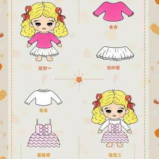 [Preorder] Jang Su Won doll