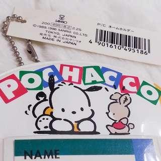1996年絕版 Pochacco PC狗 公仔掛牌 名牌 Name Tag