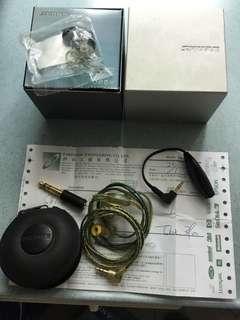 Shure ESC headphone