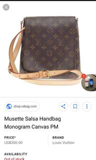 RUSH!!!! Authentic LV Salsa Bag