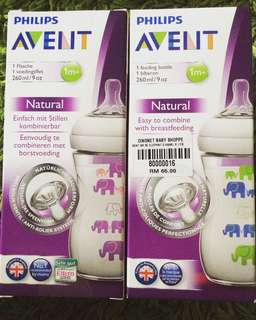 Philips Avent (1m+ 260ml/9oz